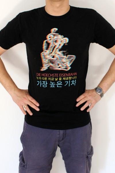 Die Höchste Eisenbahn - Korea - Shirt - Männer