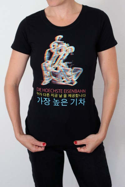 Die Höchste Eisenbahn - Korea - Shirt - Frauen